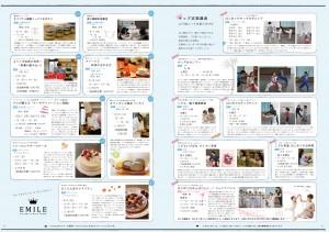 A4冊子10P-P11 [更新済み]-001
