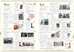 A4冊子12P-P13 [更新済み]
