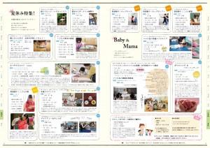 A4冊子14P-P15 [更新済み]