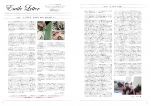 A4冊子18P-P19 [更新済み]