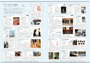 A4冊子2P-P3 [更新済み]-001