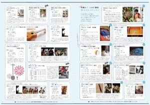 A4冊子4P-P5 [更新済み]-001