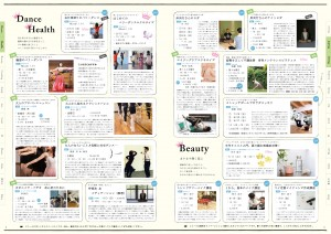 A4冊子4P-P5 [更新済み]