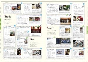 A4冊子8P-P9 [更新済み]